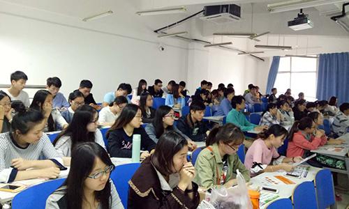 上海立信金融学院