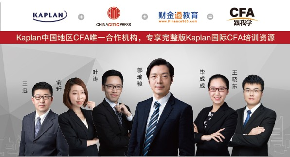 CFA教师宣传图片.jpg